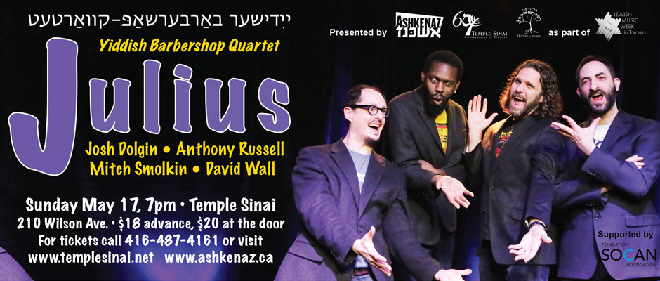 Juliius: All-Star Yiddish Vocal Quartet