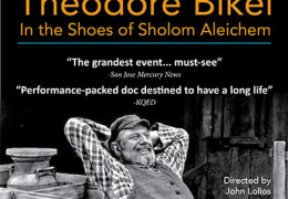 Theodore Bikel: In the Shoes of Sholom Aleichem (2014)